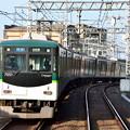 Photos: 2019_0224_163429 上り準急
