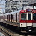 2019_0224_113507 近鉄東寺駅