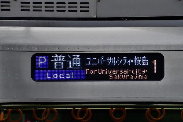 2019_0317_161451 ユニバ行き