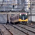 Photos: 2019_0317_131023 旧蒲生信号所