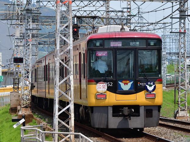 2019_0506_112632_01 二枚看板 大阪向き