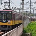 Photos: 2019_0506_105623_01 二枚看板 京都向き