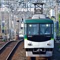 Photos: 2019_0512_165633_01 下り快速急行2本目
