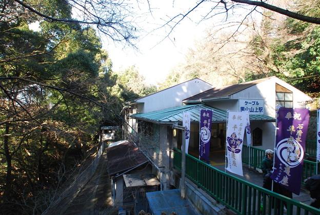 2009_0112_141318AA 男山山上駅