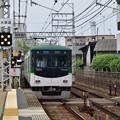 Photos: 2019_0526_133457 東福寺駅