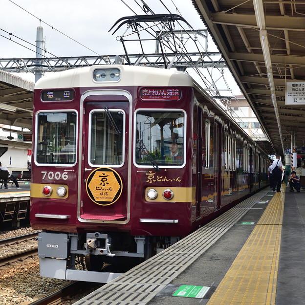 2019_0609_105225 京とれいん雅楽