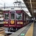 Photos: 2019_0609_105225 京とれいん雅楽