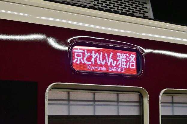 Photos: 2019_0609_103402 京とれいん雅楽