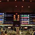 Photos: 2019_0616_071934 南海なんば駅