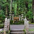 Photos: 2019_0616_094551 武田信玄・勝頼墓所