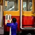 Photos: 2014_0531_170220_区間急行