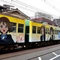 Photos: 2014_1108_144523_けいおん!