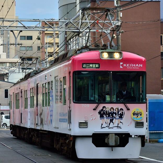 Photos: 2014_1108_153306_けいおん!