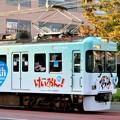 Photos: 2014_1108_155335_けいおん!