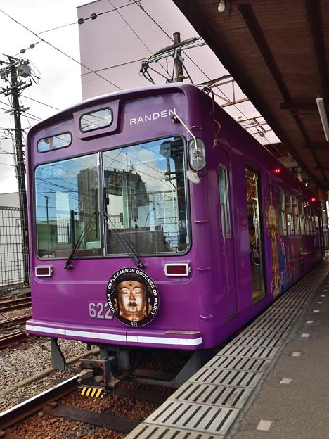 Photos: 2019_0813_160048 嵐電観音電車 帷子ノ辻駅にて