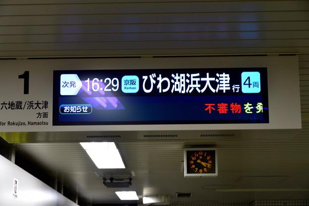 2019_0813_162023 太秦天神川駅