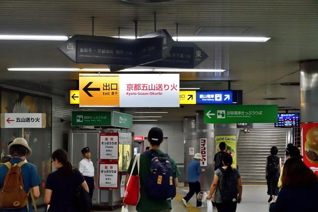 2019_0816_183307 京阪出町柳駅