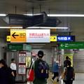 Photos: 2019_0816_183307 京阪出町柳駅