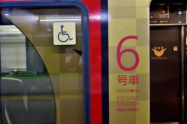 2019_0915_132811 京阪8000系8550形プレミアムカー