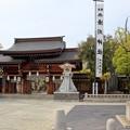 写真: 神戸・湊川神社