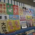 写真: 2015年名鉄部品即売会in津島