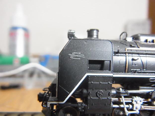 RIMG7606