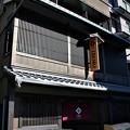 Photos: 町家