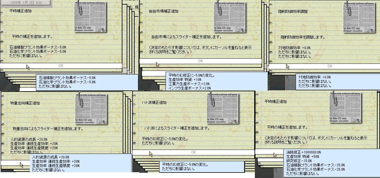 http://art1.photozou.jp/pub/554/3163554/photo/254953525_org.v1522753286.png