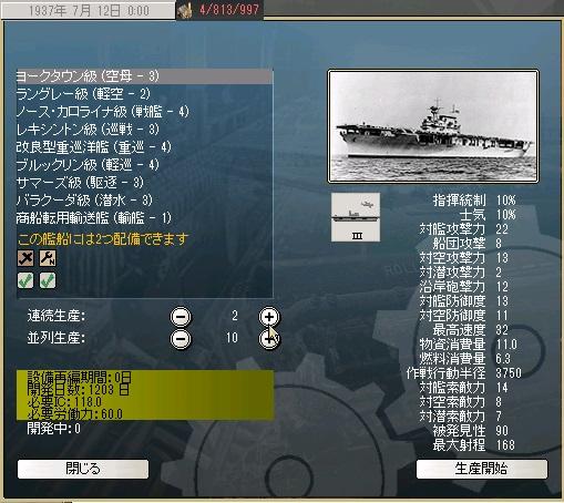 http://art1.photozou.jp/pub/554/3163554/photo/255098260_org.v1523360457.jpg