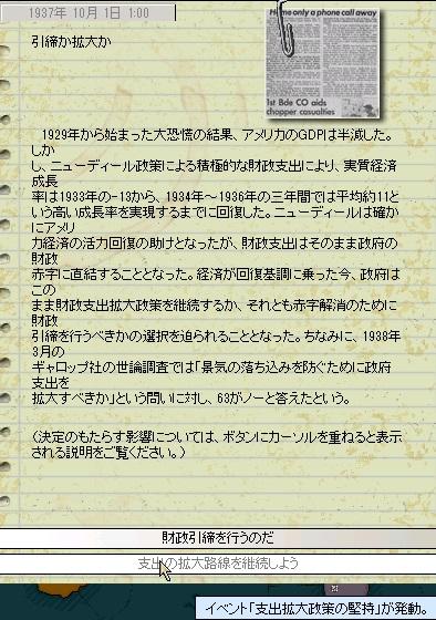 http://art1.photozou.jp/pub/554/3163554/photo/255098291_org.v1523360494.jpg