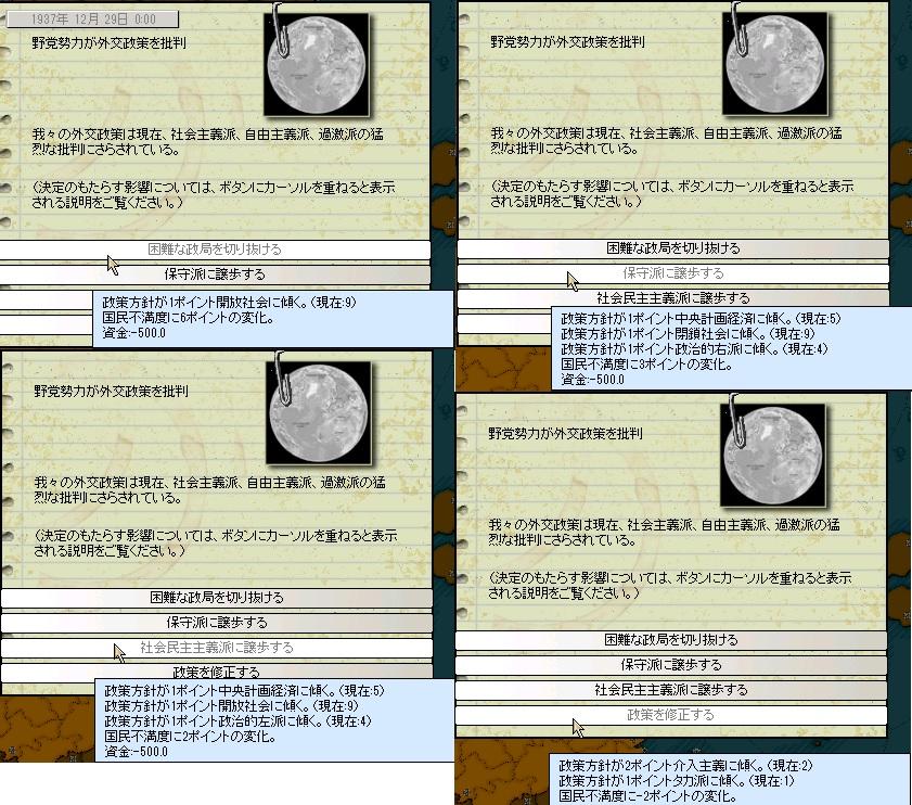 http://art1.photozou.jp/pub/554/3163554/photo/255098319_org.v1523360526.jpg