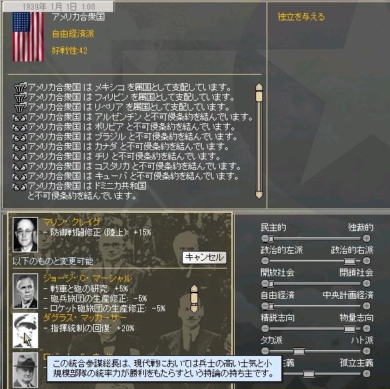 http://art1.photozou.jp/pub/554/3163554/photo/255492009_org.v1525244012.jpg