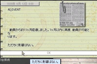 http://art1.photozou.jp/pub/554/3163554/photo/255492026.v1525244080.jpg