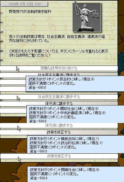 http://art1.photozou.jp/pub/554/3163554/photo/255492032_org.v1525244111.jpg
