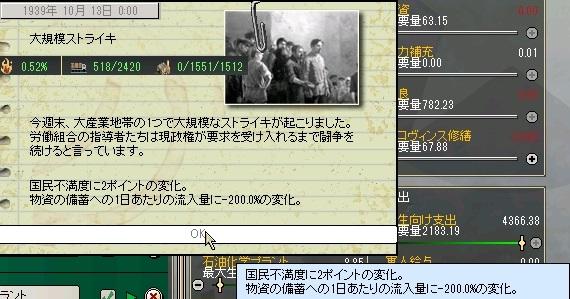http://art1.photozou.jp/pub/554/3163554/photo/255492045_org.v1525244178.jpg