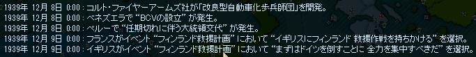 http://art1.photozou.jp/pub/554/3163554/photo/255492055_org.v1525244216.jpg