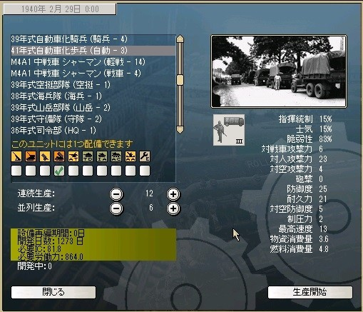 http://art1.photozou.jp/pub/554/3163554/photo/255644204_624.v1525781013.jpg