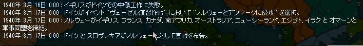 http://art1.photozou.jp/pub/554/3163554/photo/255644214_org.v1525781036.jpg