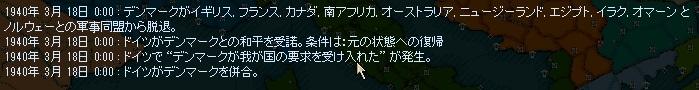 http://art1.photozou.jp/pub/554/3163554/photo/255644216_org.v1525781043.jpg