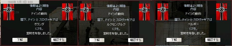 http://art1.photozou.jp/pub/554/3163554/photo/255644228_org.v1525781073.jpg