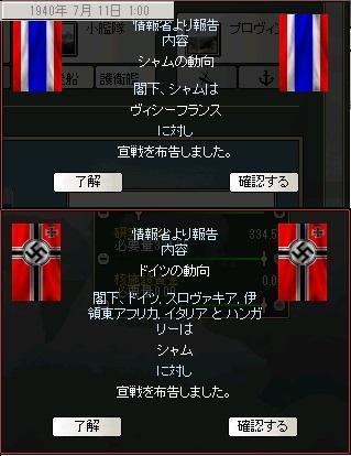 http://art1.photozou.jp/pub/554/3163554/photo/255644246_org.v1525781151.jpg