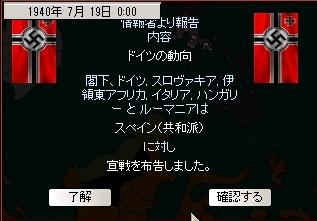 http://art1.photozou.jp/pub/554/3163554/photo/255644250_org.v1525781166.jpg