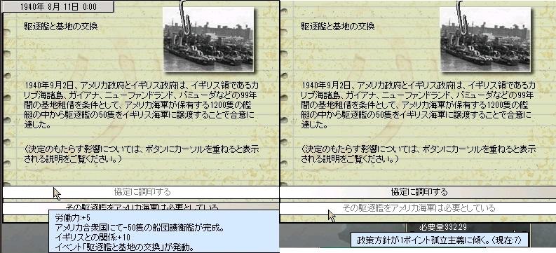 http://art1.photozou.jp/pub/554/3163554/photo/255644263_org.v1525781220.jpg