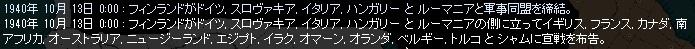 http://art1.photozou.jp/pub/554/3163554/photo/255644271_org.v1525781250.jpg