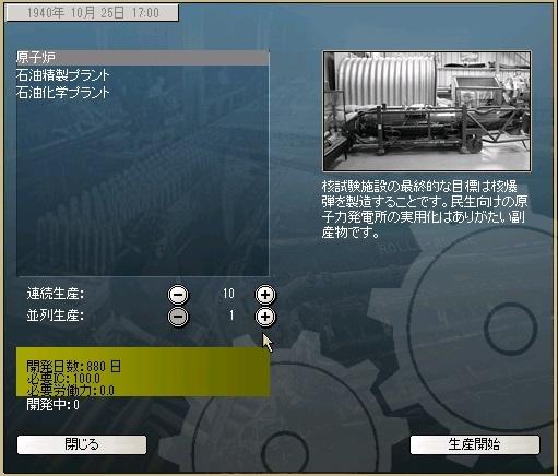 http://art1.photozou.jp/pub/554/3163554/photo/255644273_org.v1525781257.jpg