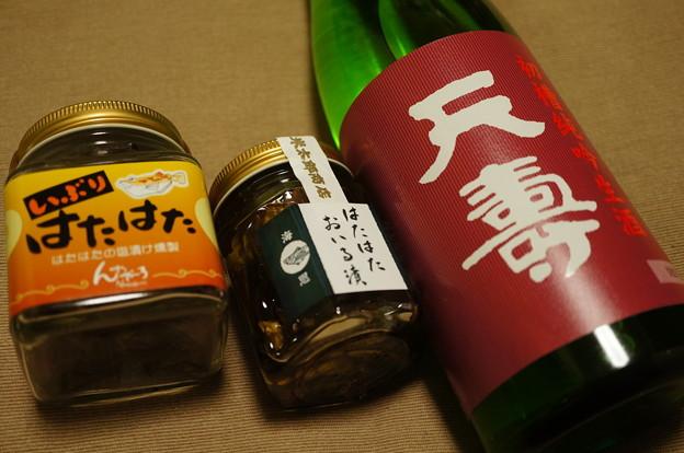 2018.02.01. from Akita