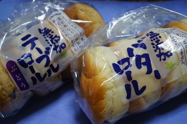 2018.02.03. Bread
