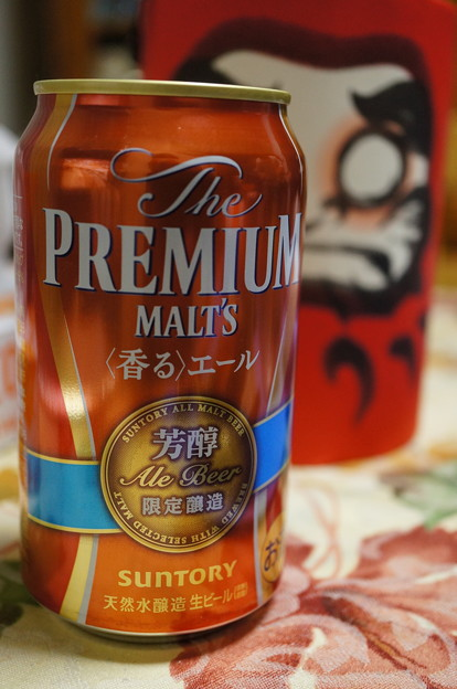 2018.02.03. Premium Beer