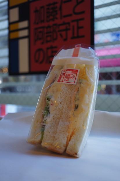 2018.02.04. Sandwich