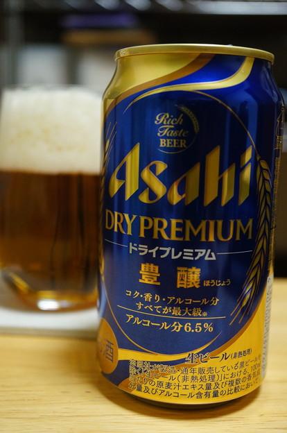 2018.02.05. Asahi Dry Premium HoJun